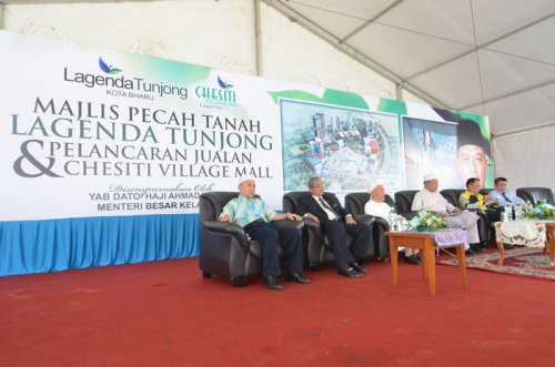 image 7CheSitiVillageMallLaunch28June13.jpg