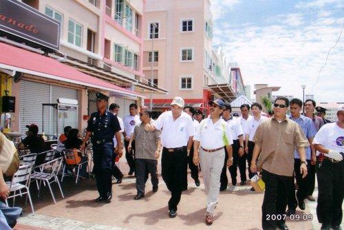 image ChiefMinister1.jpg
