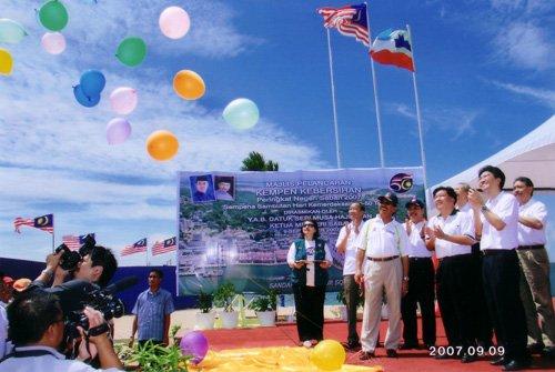 image ChiefMinister2.jpg